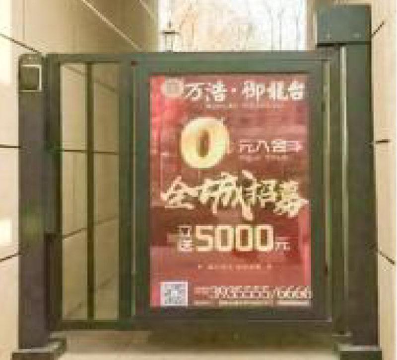 沛县电动广告门