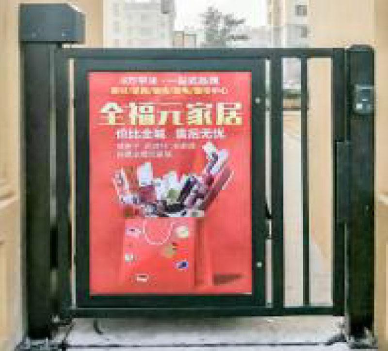 徐州电动广告门