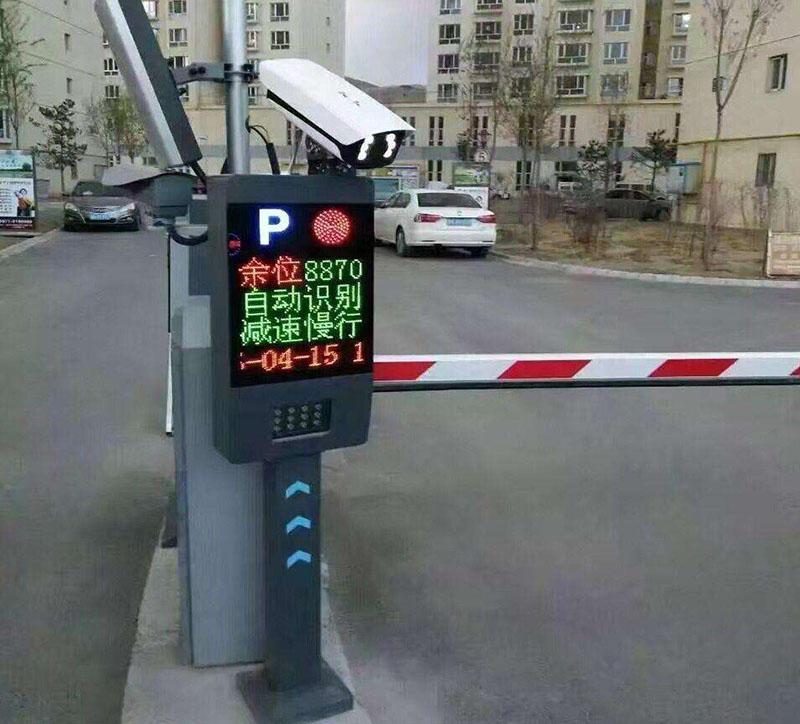 徐州小区车牌识别