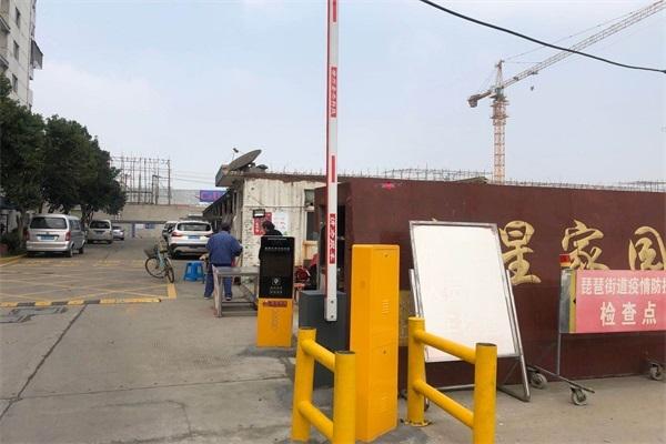 徐州红星家园小区选择徐州圣杰科技有限公司车牌识别系统产品