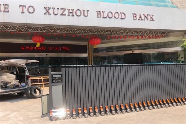 徐州红十字血液中心店选择徐州圣杰科技有限公司电动伸缩门产品