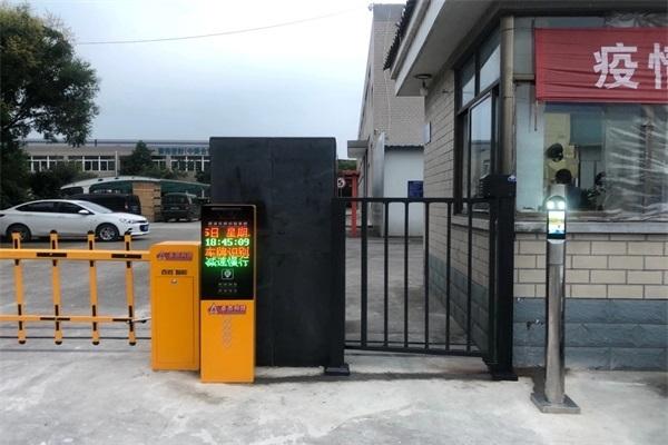 徐州久隆科技选择徐州圣杰科技有限公司车牌识别、人脸识别系统产品