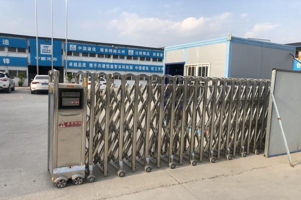 中建潘安湖项目部选择徐州圣杰科技有限公司电动伸缩门产品